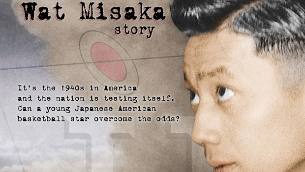 Wataru Misaka: il primo giocatore non bianco della NBA