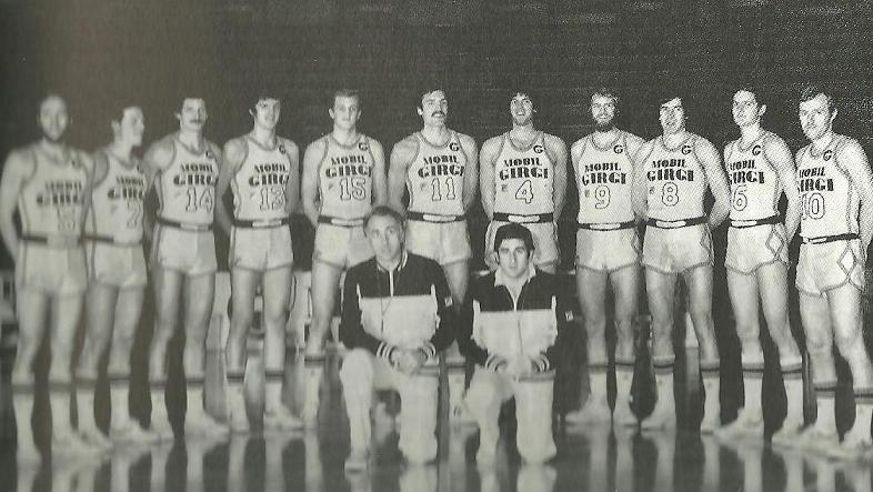 Basket Coppa Campioni Mobilgirgi Varese-Real Madrid 1976